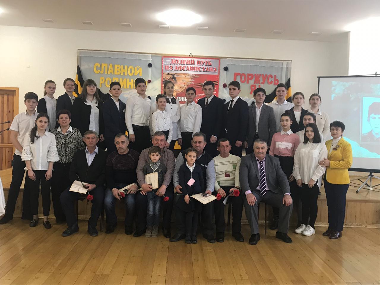 19 февраля 2019 года в МКОУ  «Гимназия №17» было проведено торжественное вручение медалей в честь 30-летия вывода советских войск из Афганистана воинам-интернационалистам.