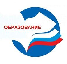 2020 год Главой КЧР Рашидом Темрезовым в республике объявлен Годом Образования