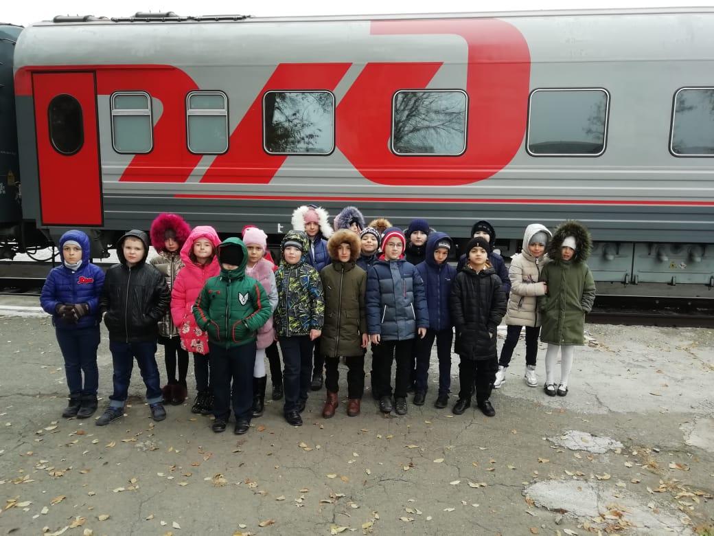 Учащиеся  1-4 классов посетили выставочно- лекционный комплекс ОАО  РЖД в г.Черкесске.