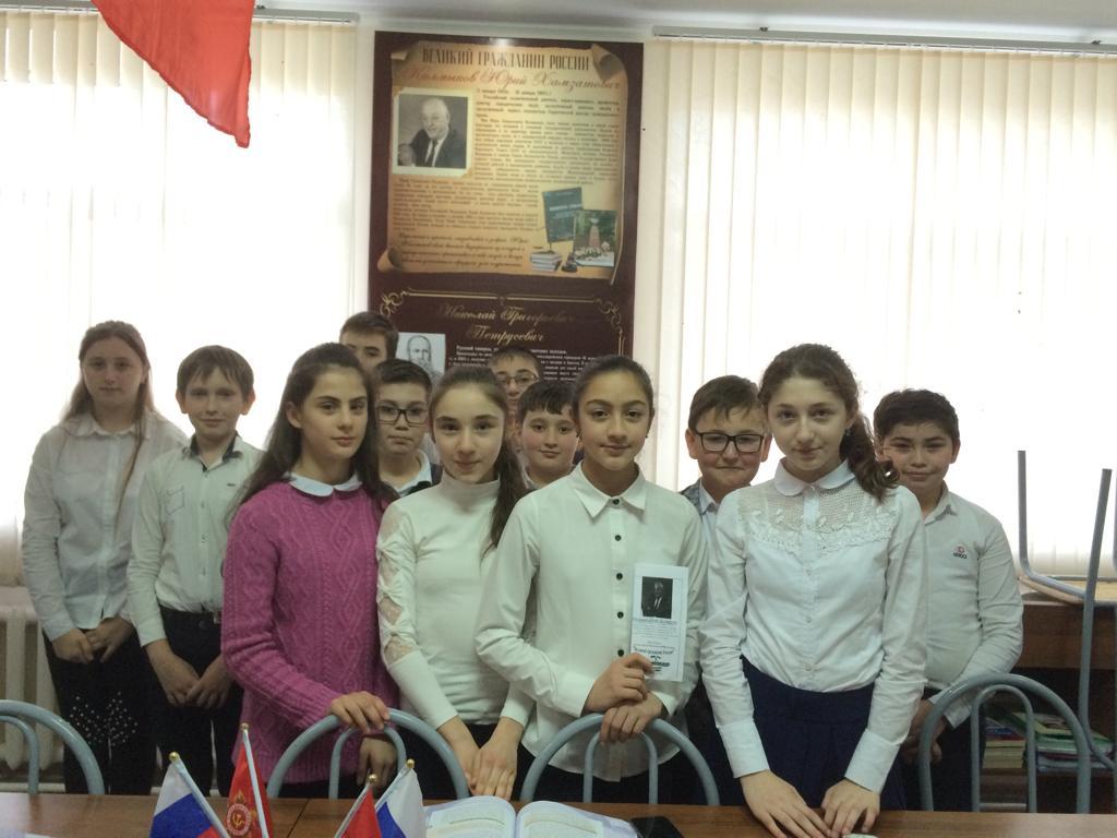 Мероприятия в МКОУ «Гимназия №17»,                                                      посвящённые памяти  Юрия Хамзатовича Калмыкова                                                                     (85 лет со дня рождения).
