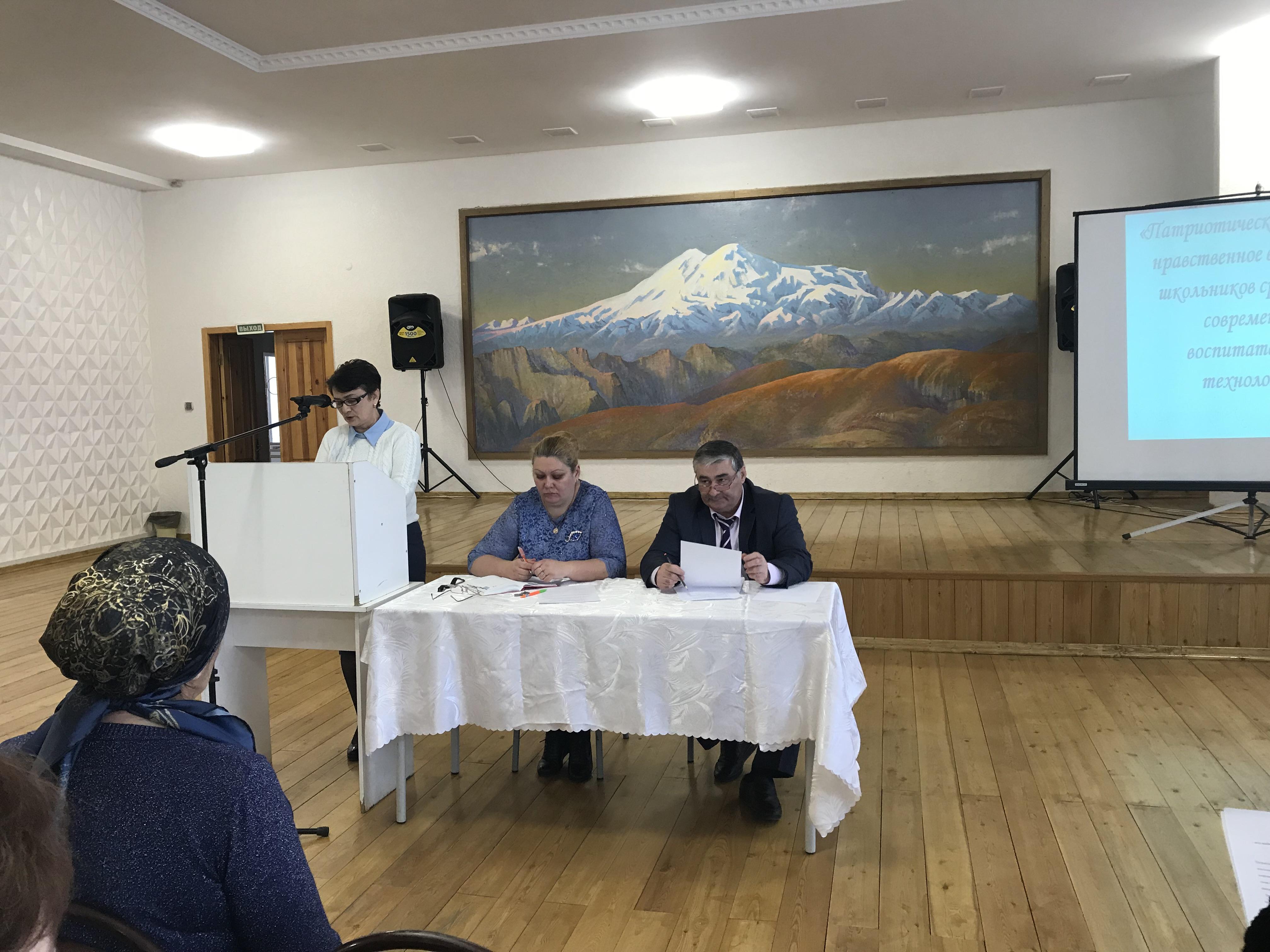 Педагогический совет в МКОУ «Гимназия №17»