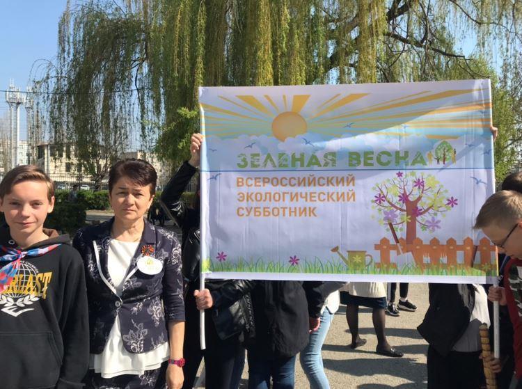 Всероссийская акция «Зеленая весна»