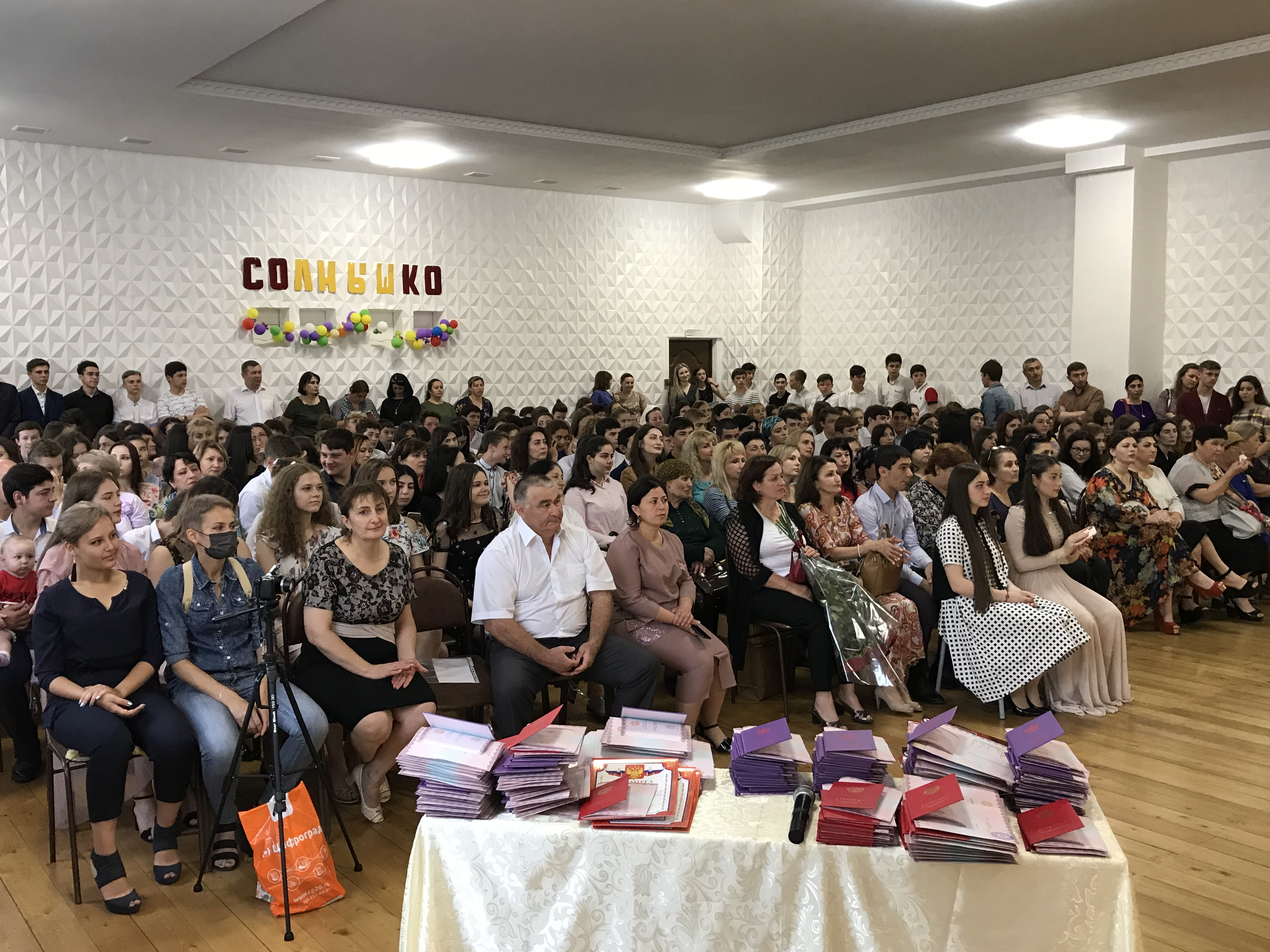 Торжественное вручение аттестатов   выпускникам  9-х классов гимназии