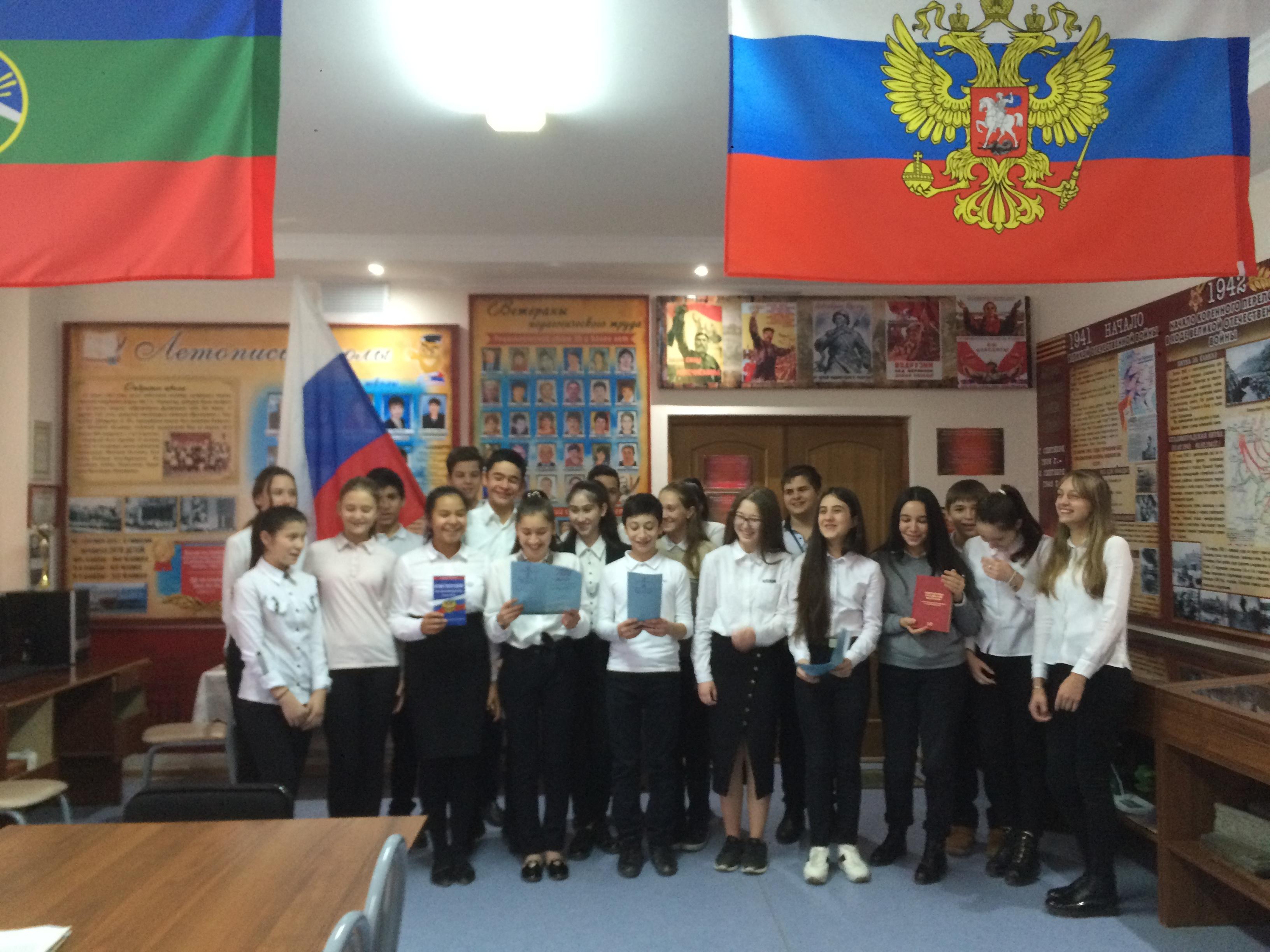 Всероссийский урок, посвящённый  25-летию Конституции РФ.