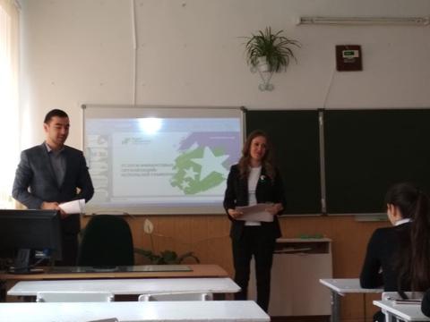 В рамках общероссийской недели «Финансовой грамотности»