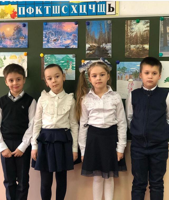 1 февраля 2019 года в МКОУ «Гимназия №17» прошёл конкурс чтецов «Краска зимы» для 1-х классов.